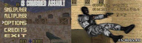 Counter-Strike 3D для PSP (Counter-Strike Combined Assault 0.75)